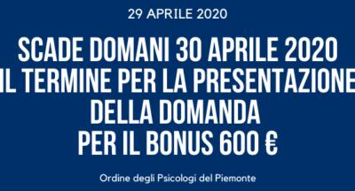 Bonus 600 Euro anche ai neo iscritti all'Enpap negli anni 2019 o 2020